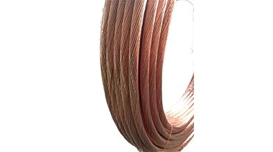 铜镁合金承力索